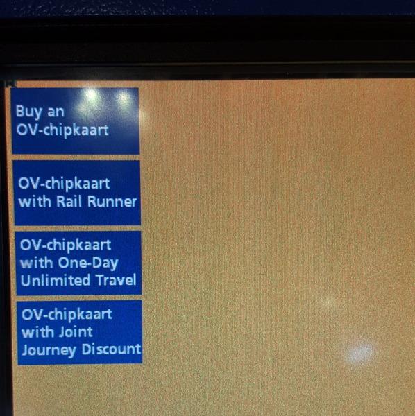 ns-vending-ov-chipcard-2-wordpress